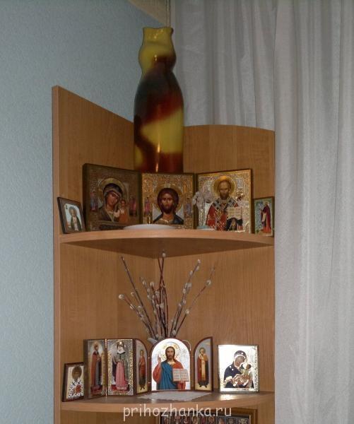 Домашний иконостас. Путь новоначальных - Страница 5 - Прихожанка.ру - женский православный форум