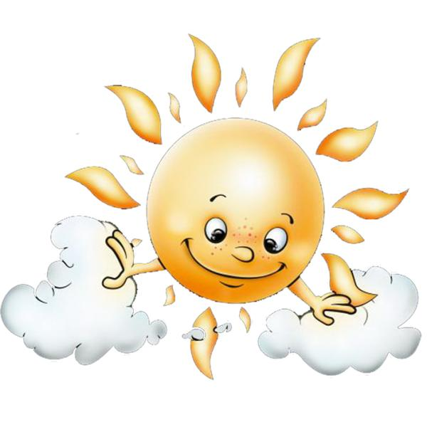 солнышко потягивается картинки оптимизировать