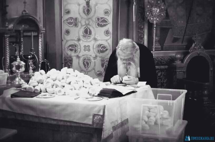 молитва на Проскомидии
