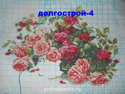 было - holla_user_1905076323.JPG