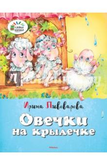 Детское чтение - big (2).jpg