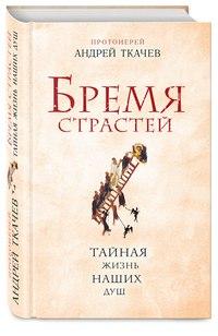 Золотая моя Москва  - TYpxH29WGrU.jpg