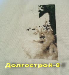 Конкурс Победим Долгострой-8  - 2 отчет.jpg