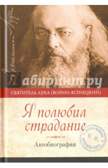Православная литература - big (3).jpg