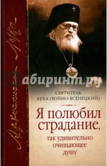 Православная литература - big (2).jpg