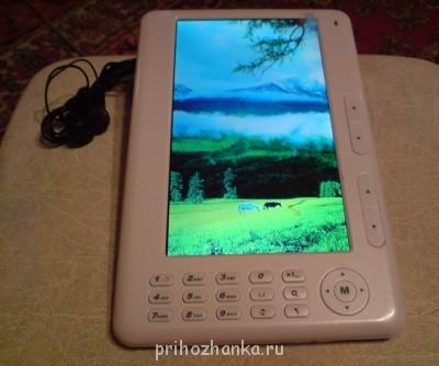 Электронная книга - DSC01836.JPG