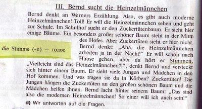 Помогите с немецким языком - упражнения0005.jpg