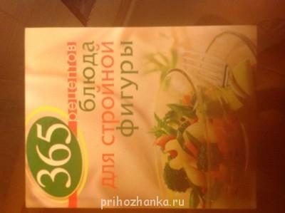 Вкусно, съедобно и из минимальных продуктов. - image.jpg