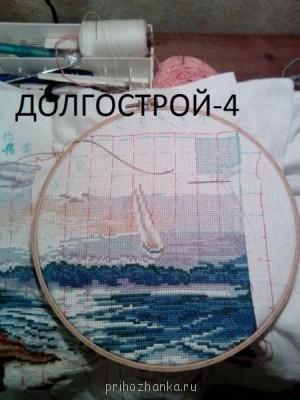 Конкурс Победим долгострой-4  - 2013-11-24.jpg