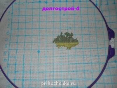 Конкурс Победим долгострой-4  - holla_user_1867545912 (2).JPG