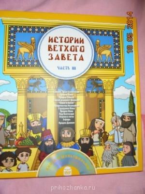 Детское чтение - DSC00319.JPG