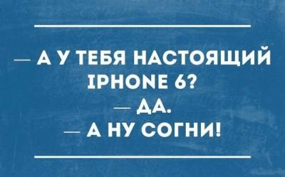 Из ВКонтактика с приветиком  - T0mr0eCWFXk.jpg