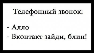 Из ВКонтактика с приветиком  - tkQm-bZJcLE.jpg