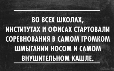 Из ВКонтактика с приветиком  - U6Zjanbnxk8.jpg