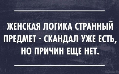 Из ВКонтактика с приветиком  - UDyafC4BD8I.jpg