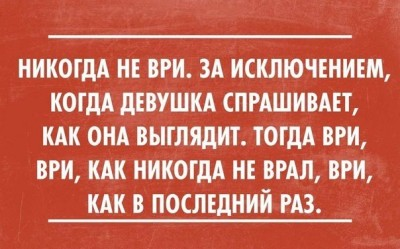 Из ВКонтактика с приветиком  - 9xM7bf_MMhI.jpg