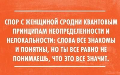 Из ВКонтактика с приветиком  - ano4JlRhmfo.jpg
