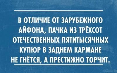 Из ВКонтактика с приветиком  - MprXsc7tkd0.jpg