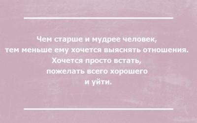 Любимые цитаты, высказывания, фразы - CSvxqbcY4FQ.jpg