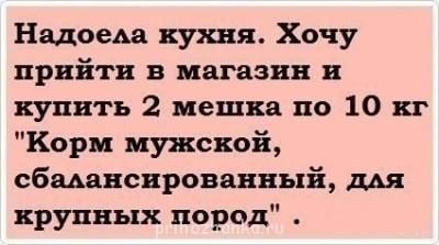 Из ВКонтактика с приветиком  - кухня.jpg