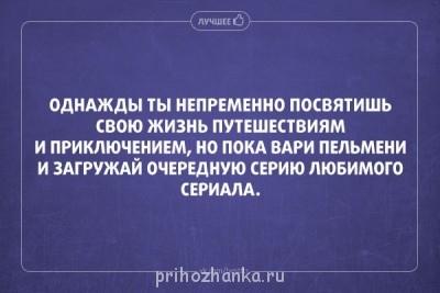 Из ВКонтактика с приветиком  - пельмени.jpg