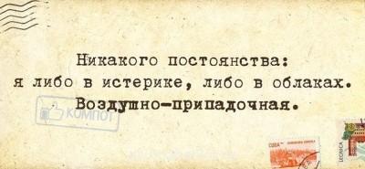 Из ВКонтактика с приветиком  - getImage.jpg