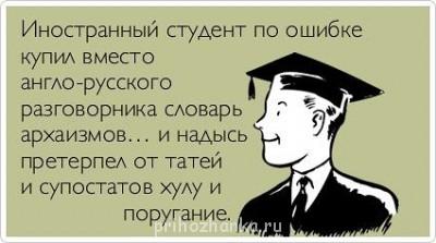 Из ВКонтактика с приветиком  - image.jpg