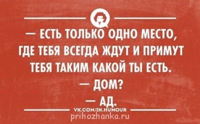 Из ВКонтактика с приветиком  - 10501606_774371405955496_6302281964209273131_n.jpg