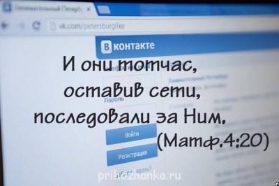 Из ВКонтактика с приветиком  - 1781897_615061931895249_1143403096_n.jpg