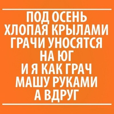 Из ВКонтактика с приветиком  - _e4gh736fkg.jpg