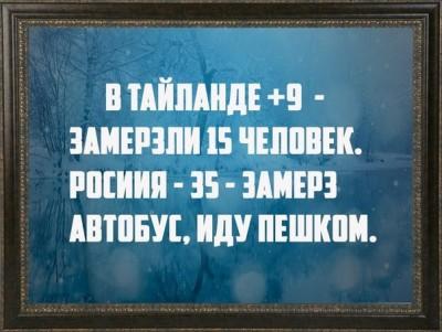 Из ВКонтактика с приветиком  - DCbV8KaPs4I.jpg