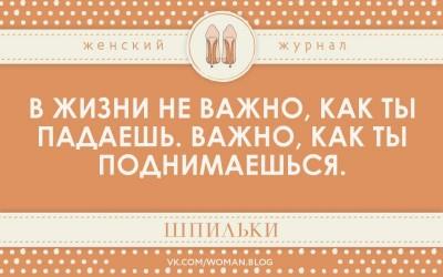 Из ВКонтактика с приветиком  - Hw18TA5Roy8.jpg
