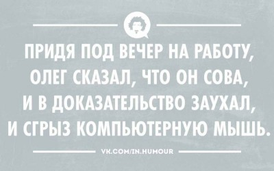 Из ВКонтактика с приветиком  - NU-8Fjncf8U.jpg