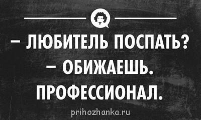Из ВКонтактика с приветиком  - 118681764_original.jpg