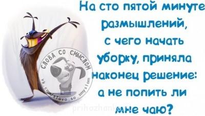 Из ВКонтактика с приветиком  - 118843416_original__19_.jpg