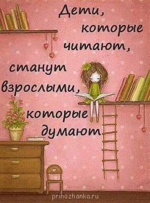 Детское чтение - CgfZONsxOZo.jpg