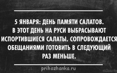 Из ВКонтактика с приветиком  - vuWTqmiPk0w.jpg
