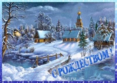 Галерея праздничных открыток. - s78944525.jpg