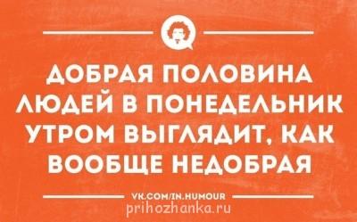 Из ВКонтактика с приветиком  - 3m38PT_ISlw.jpg