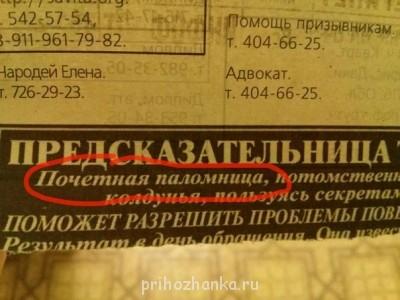 Из ВКонтактика с приветиком  - 156Yh3dCz7w.jpg