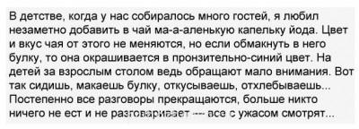 Из ВКонтактика с приветиком  - sJ1dAWaPpno.jpg