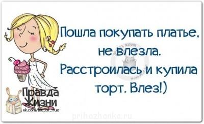 Из ВКонтактика с приветиком  - qJj1pQD2-AU.jpg