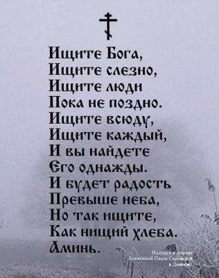 Из ВКонтактика с приветиком  - 8V1WRL59y9g.jpg