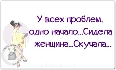Из ВКонтактика с приветиком  - 5cxs-moKjX8 (1).jpg