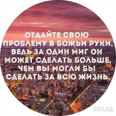 Любимые цитаты, высказывания, фразы - IH2_5omhHWM.jpg