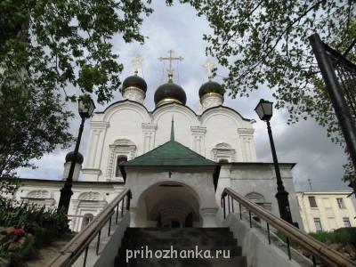 Золотая моя Москва  - 0105 056.jpg