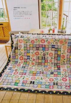 Любимые лоскутики :  - Patchwork Quilt Tsushin October 2011.jpg