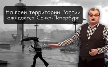 Санкт-Петербург. Афиша, путеводитель, наши рассказы - 4bMd4bFU3vE.jpg