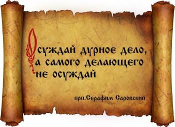 Любимые цитаты, высказывания, фразы - y_e7d1a712.jpg