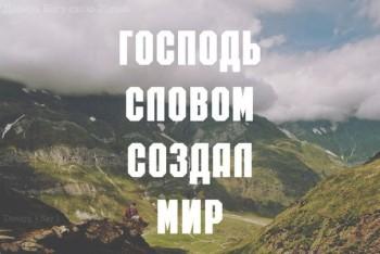 Притчи - U0RC9406Va0.jpg